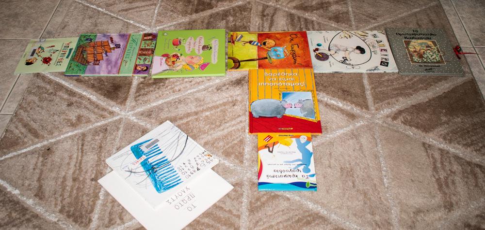 5 δραστηριότητες για να αγαπήσουν τα παιδιά τα βιβλία